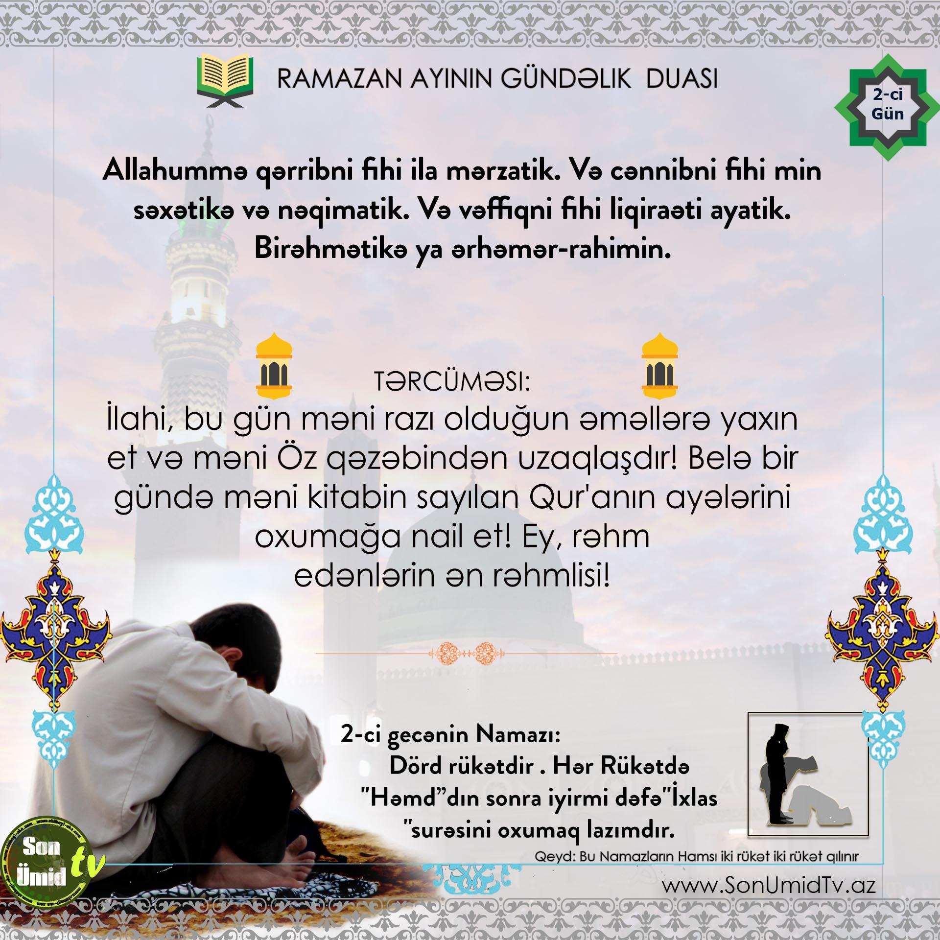 Mübarək Ramazan ayının gündəlik duaları və namazı 2-ci gün- TƏRCÜMƏ İLƏ